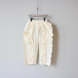 【 UNIONINI 18SS 】 frill long pants / ecru  / 90〜140cm   (PT-050)