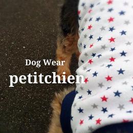 犬服 【   トリコカラー 星柄  】ネイビー 胴まわり30~38cm