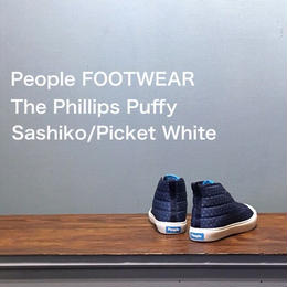 "People FOOTWEAR ""The Phillips Puffy"" Sashiko/Picket White"