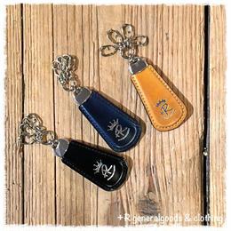 +R Shoehone Keyring silver