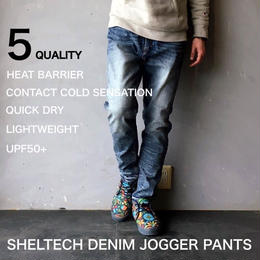 "機能素材SHELTECH ""DENIM JOGGER PANTS"" Blue"