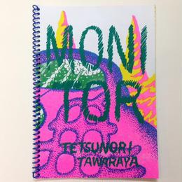 俵谷哲典 'MONITOR'