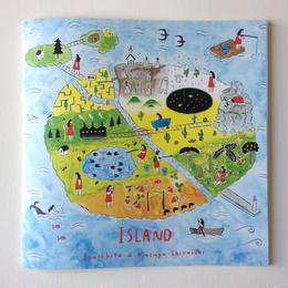 【イラスト署名入】CDブック『ISLAND』