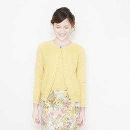 mix bijoux Cardigan lemon