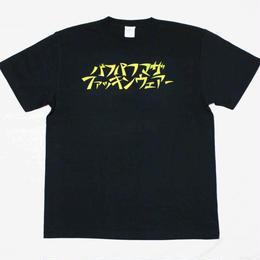 マザファキTee(BLACK/YELLOW)