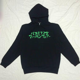 マザファキ HOOD PARKA (BLACK/GREEN)