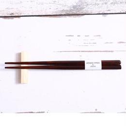 QuantoBasta 無添加箸 生漆 20.5cm