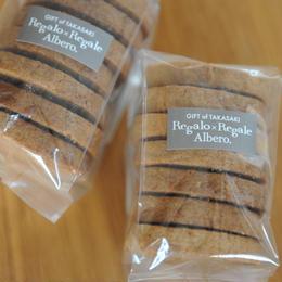 高崎地粉のアーモンドクッキー