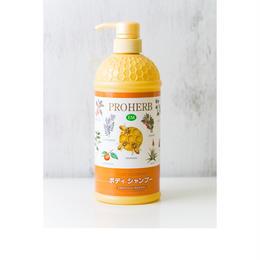 プロハーブEMボディシャンプー |低刺激で優しい洗いあがり|