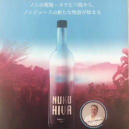 NUKUHIVAノニジュース(750ml)|スーパーフード革命 最新テクノロジーでボトリング|