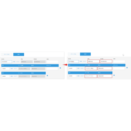 kintone ルックアップコピー項目編集プラスプラグイン Ver.1