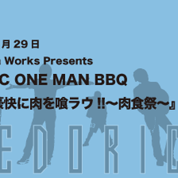 BBQ ワンマン チケット
