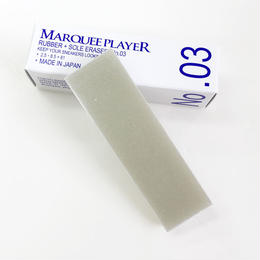 MARQUEE PLAYER(マーキープレイヤー)RUBBER SOLE ERASER No.03 スニーカーソール 消しゴム イレイサ―