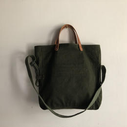 #776 1960's USMC field cargo pack modified