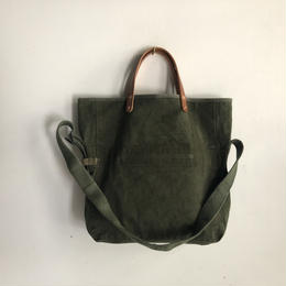 #794 1960's USMC field cargo pack modified