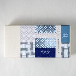 煎玄米スギナ茶