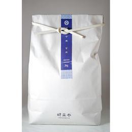 アゼヤ米 玄米 にこまる【3kg】