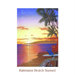 ヒロクメアート 2Lマットスタンド サーフボードのある風景が描かれたハワイアンアート『Kaimana Beach Sunset』。HK007C