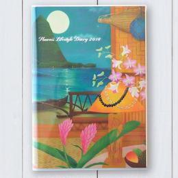 Hawaii Lifestyle Diary 2018(ヒロクメ)