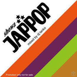 DJ TANKO SHOWA JAPPOP