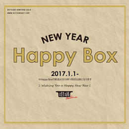 NEW YEAR HAPPY BOX 15,000YEN