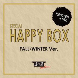 FALLWINTER HAPPY BOX 8000YEN