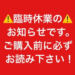 【ゴールデンウィーク休暇のお知らせ】
