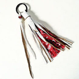 Leather Fringe Keyring