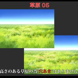 【イラスト背景】素材_草原05