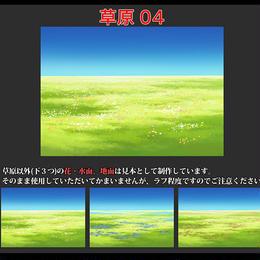 【イラスト背景】素材_草原04