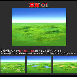 【イラスト背景】素材_草原01