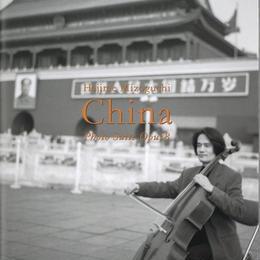 溝口肇写真集 第8集 「China」