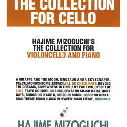 楽譜 THE COLLECTION FOR CELLO