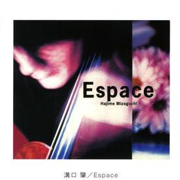 楽譜 Espace