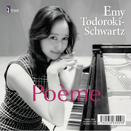 Poème (ポエム)  /  Emy Todoroki-Schwartz
