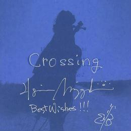 溝口肇 写真集 第2集Crossing「Hajime Mizoguchi Photo Suite Opus.2」