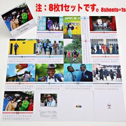 2019年 サプールカレンダー 卓上型(CDサイズ)