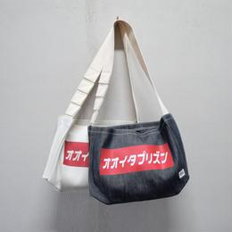 kaban オオイタプリズン【sewbrand】