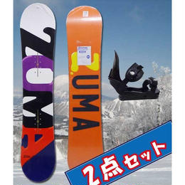 スノボーセット ZUMA ZIITA ビンディングセット ツマ ジイタ 2点セット【全国送料無料+ダリング&WAXサービス】