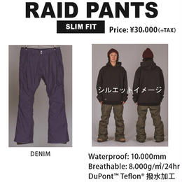 【新品】SCAPE RAID PANTS  DENIM/ Lサイズ ウェアー スノーボード メンズ パンツ