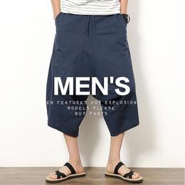 サルエルパンツ 袴 パンツ ワイドパンツ ビッグサイズ オーバーサイズ メンズ Lサイズ 送料無料