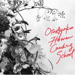 OtaAyakoSelect お花の定期便(月1回)送料無料