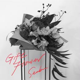 Gift 花束 送料無料(着日指定をお願いします)