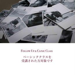 新設:スマホ写真教室 セミプライベートな復習・おさらいクラス(日程はバリエーション選択からお選びください)