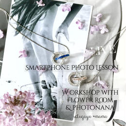 スマホ&キラキラワークショップFlower Room Workshop with Photonana