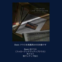 人気インスタグラマー人気アプリ講座 フォトジェニッククラス・ベーシックvol.2