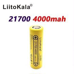 LiitoKala IMR 21700 バッテリー
