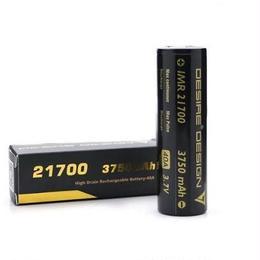 DESIRE DESIGN IMR 21700 バッテリー