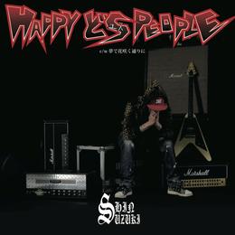 【CD】HAPPY どS PEOPLE / SHIN SUZUKI