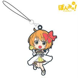 【ぽんみゅ!1st】ラバーストラップ